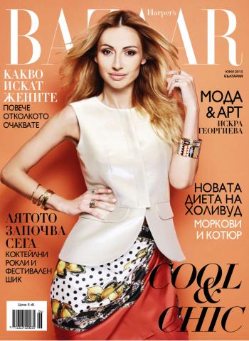 Iskra Georgieva in Harper's Bazaar