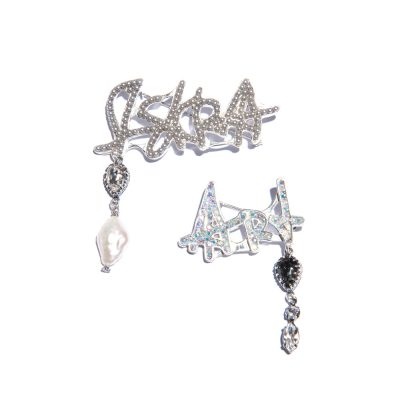 Iskra Art Brooch Set in Silver